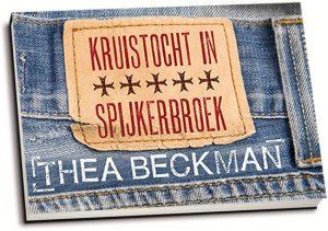 Thea Beckman - Kruistocht in spijkerbroek (dwarsligger)