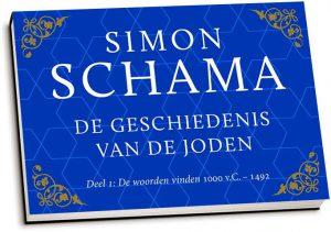 Simon Schama - De geschiedenis van de Joden / Deel 1 (dwarsligger)